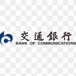Bank Logo Sign - Bank Of Communications Bank Of China Finance Retail Banking PNG