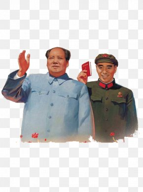 Portrait Chalk Painting - Mao Zedong China Quotations From Chairman Mao Tse-tung Cultural Revolution Lin Biao PNG