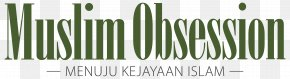 Islam - Islam Muslim Sharia Indonesia Ultimate Golf Series Dewan Kesenian Banten PNG