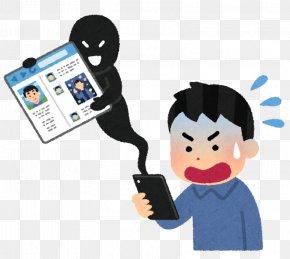 Social Media - Social Networking Service Social Media User Account Blog Email PNG
