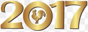 2017 With Rooster Gold Transparent Clip Art Image - Rooster Clip Art PNG