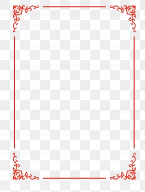 Label Frame - New Year Image Clip Art Borders And Frames PNG