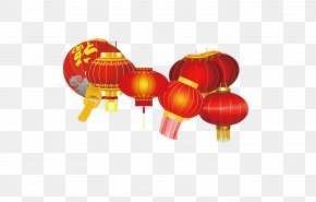 Dragon Dance Festival - Dragon Dance Mid-Autumn Festival Chinese New Year PNG