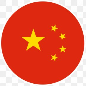 China - Flag Of China Business National Flag Second Sino-Japanese War PNG