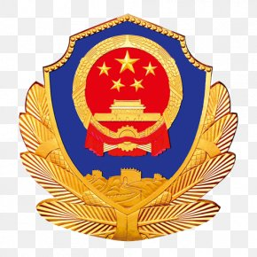 China - China Download Chinese Public Security Bureau Computer File PNG