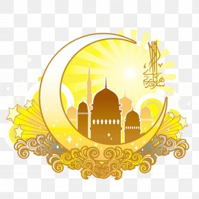 Yellow Moon Shaped Islamic Religious Designs - Eid Al-Fitr Eid Mubarak Ramadan Greeting Card Muslim PNG
