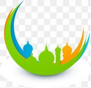 Castle Crescent - Eid Mubarak Eid Al-Fitr Eid Al-Adha Islam Salah PNG