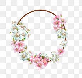 White Flower Frame Pic - Picture Frame Flower Clip Art PNG