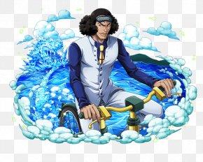 One Piece - Akainu Kuzan Admiral Navy One Piece Treasure Cruise PNG