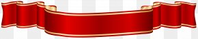 Red Ribbon - Archive File Clip Art PNG