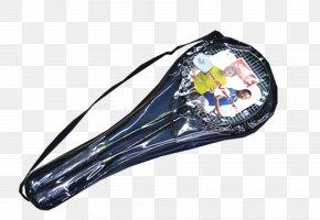 Badminton Free Downloads - Badmintonracket Download PNG