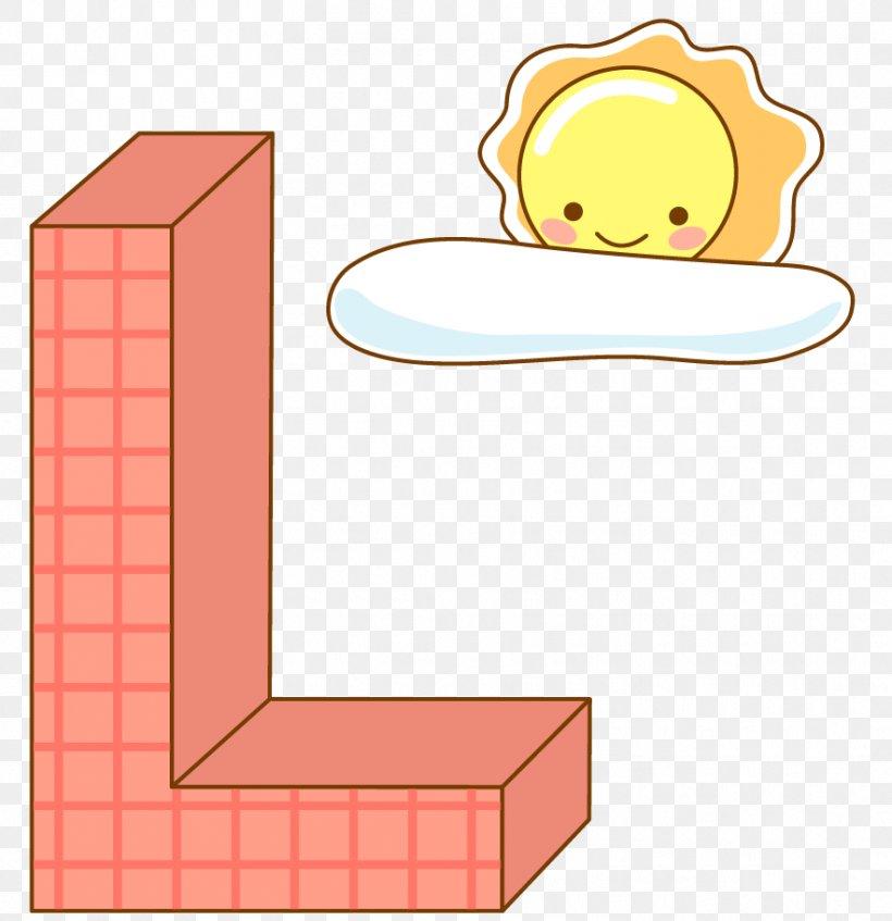 Euclidean Vector Letter Clip Art, PNG, 883x913px, Letter, Alphabet, Area, Cartoon, Clip Art Download Free