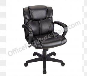 Office Desk Chairs - Office & Desk Chairs Office Depot Seat PNG