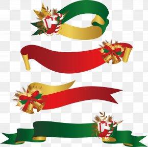Christmas Ribbon And Bells - Ribbon Christmas Gift Illustration PNG