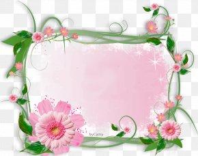 FLOWER FRAME - Paper Borders And Frames Picture Frames Flower Clip Art PNG