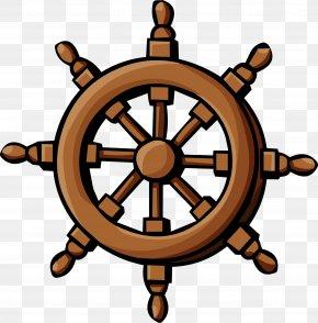 Wheel - Ship's Wheel Steering Wheel Clip Art PNG