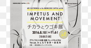 Expand Knowledge - Ars Electronica Center Keio University University Of Tokyo KNOWLEDGE CAPITAL PNG
