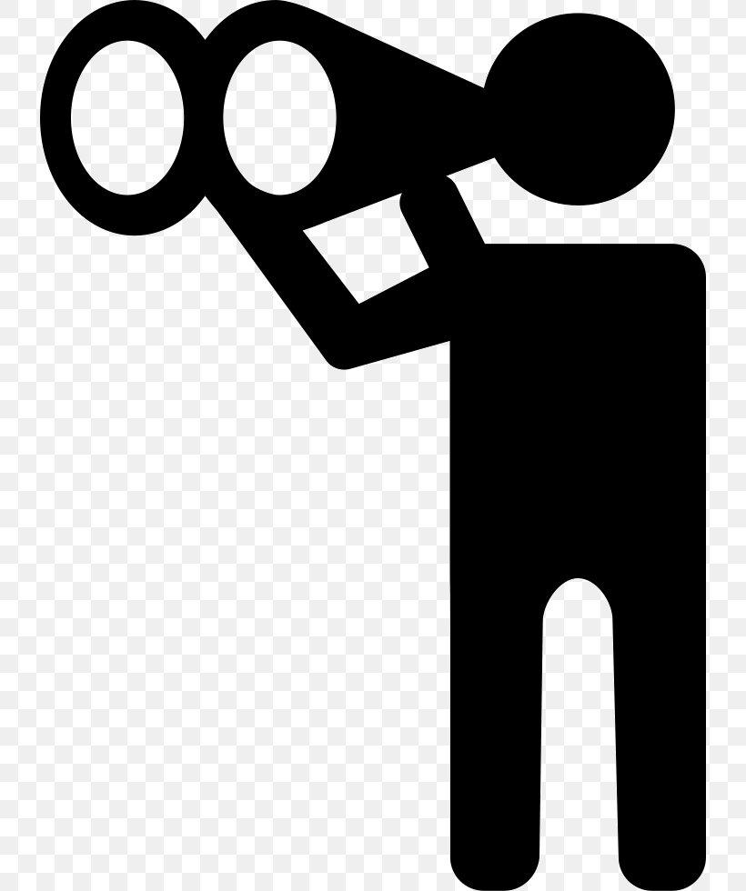 Human Behavior Logo Clip Art, PNG, 732x980px, Human Behavior, Area, Artwork, Behavior, Black Download Free