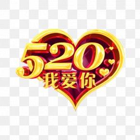 I Love You - Logo Brand Font Love Heart PNG