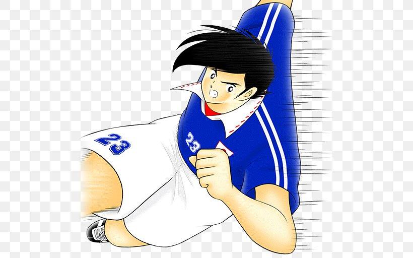 Captain Tsubasa: Tatakae Dream Team Tsubasa Oozora Tomeya Akai Brian Krayfort, PNG, 512x512px, Watercolor, Cartoon, Flower, Frame, Heart Download Free