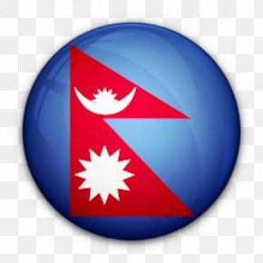 Flag - Flag Of Nepal National Flag National Symbols Of Nepal PNG