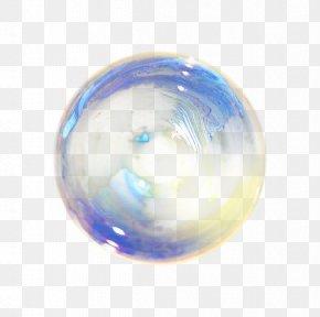 Energy Ball Image - Sphere Ball PNG
