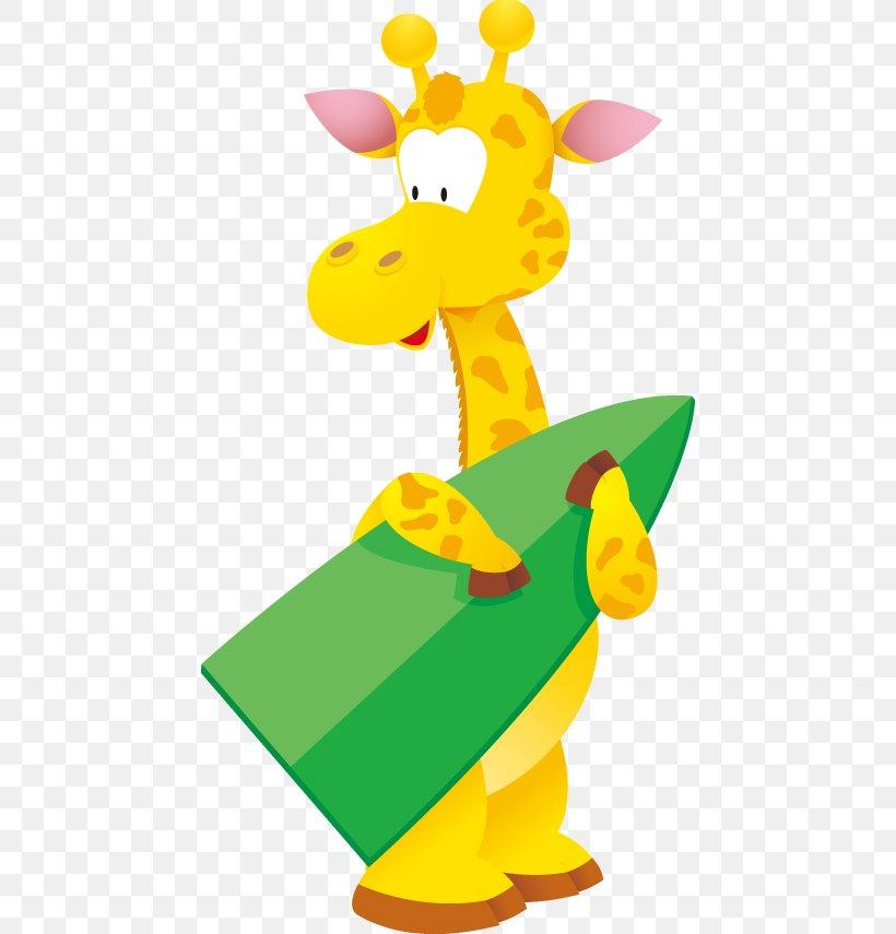 Giraffe Poster Dog, PNG, 452x855px, Giraffe, Animal, Art, Cartoon, Cuteness Download Free