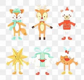 Animal Figure Christmas Tree - Christmas Tree Star PNG