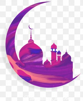 Vector Painted Purple Moon And Islam Mosque - Nation Of Islam Quran Muslim Ramadan PNG
