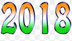 2018 - New Year's Day Desktop Wallpaper Clip Art PNG