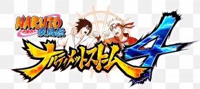 Naruto Logo - Naruto: Ultimate Ninja Storm Naruto Shippuden: Ultimate Ninja Storm 4 Naruto Shippuden: Ultimate Ninja Storm 2 Naruto Shippuden: Ultimate Ninja Storm 3 PNG