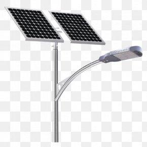 Light - Solar Street Light LED Street Light LED Lamp PNG