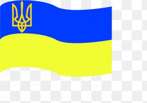 Flag - Flag Of Ukraine Coat Of Arms Of Ukraine PNG