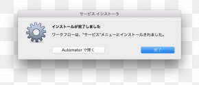 Finished - MacKeeper Adobe InDesign Hyperlink Computer Software PNG