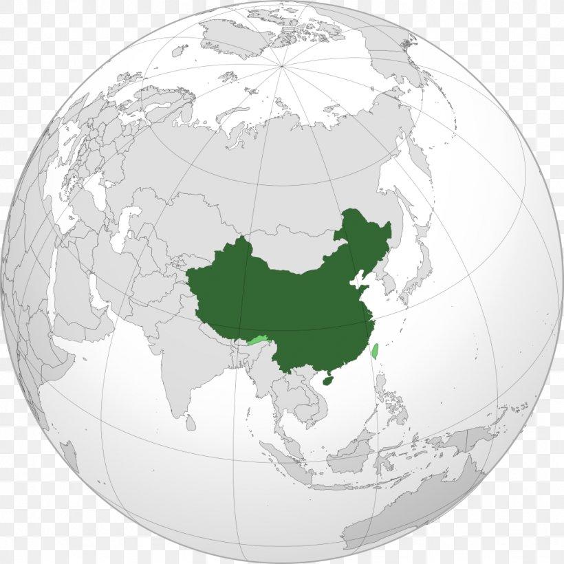 China Europe World Map Globe, PNG, 1024x1024px, China ...