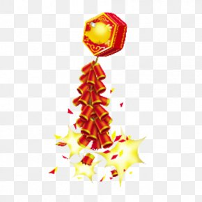 New Year - Chinese New Year New Year's Eve Firecracker Clip Art PNG