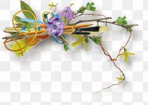 Beautiful Foliage Creative Brush - Brush PNG