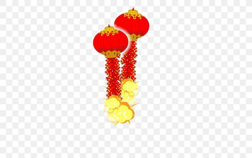 Chinese New Year Lantern Festival Firecracker New Years Day, PNG, 510x516px, Chinese New Year, Bainian, Firecracker, Lantern, Lantern Festival Download Free
