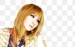I Love You - CL 2NE1 K-pop Star I Love You PNG