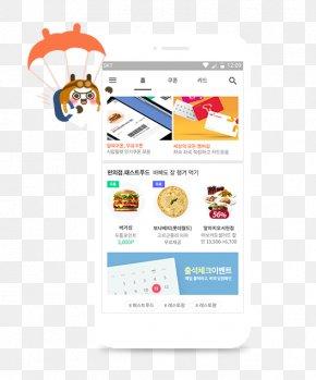 Line - Logo Web Page Brand Line PNG