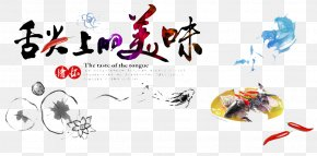 Delicious On The Tongue - China Zongzi Yan Du Xian Poster PNG