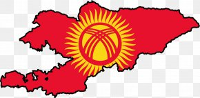 Afghanistan Flag - Flag Of Kyrgyzstan Map National Flag PNG