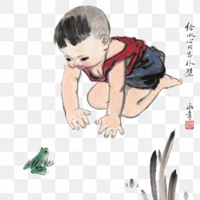 Children And The Frog - Calligraphy Google Images Modern History PNG