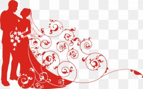 Silhouette Marriage - Wedding Marriage Clip Art PNG