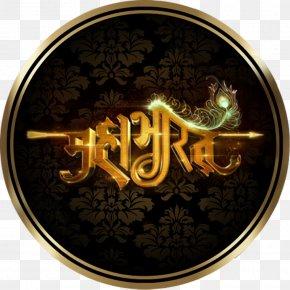 Krishna - Mahabharata Krishna Dhritarashtra Drona Gandhari PNG