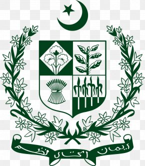Pakistan Style - State Emblem Of Pakistan National Coat Of Arms National Emblem PNG