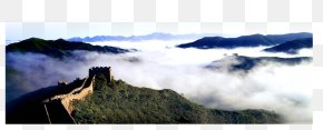 Great Wall Of China Landscape Clouds Wind - Great Wall Of China China Tourism Association Company Liaoning Yinzhu ChemTex Group Co., Ltd. PNG