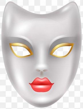 Carnival Face Mask White Clip Art Image - Mask Carnival Clip Art PNG