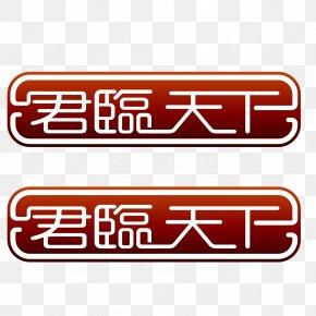 Real Estate Logo Vector - Logo Real Property PNG