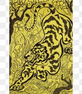 France Dog Fighting - Van Gogh Museum Artist Printmaking Work Of Art PNG